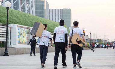 致全体广漂青年:你有一个音乐节未签收!