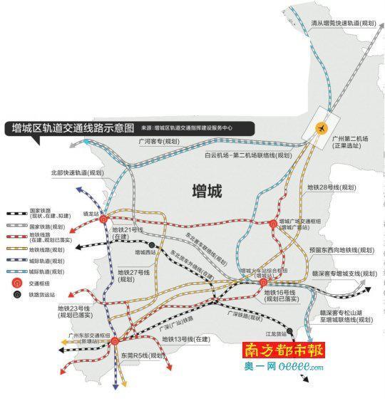 27号线,预留东西向地铁线,东莞r5线,9条地铁路线,直接沟通增城与广州图片