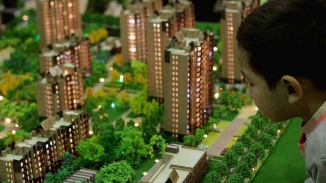 广州房价会继续下跌吗 现在适不适合买房?