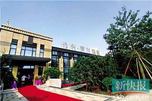 广州部分楼盘开始优惠促销 有盘最高减67万