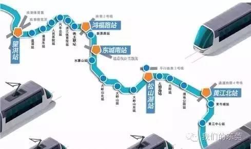 广莞也要同城了?广州地铁5号线将直达东莞!