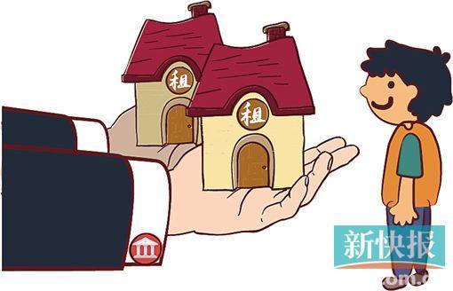 银行巨头进军租房市场 租房金融要火了