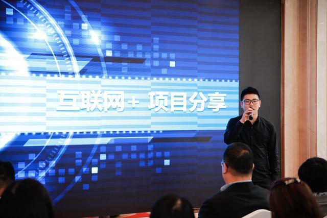 互联网企业家大放异彩 珠江新城恒大珺睿璀璨绽放