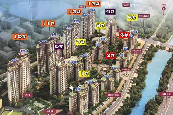 实地常春藤卖2.2万/平 旁边却有一手现房只卖1.9万/平?