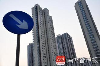 为促成交易 年底广州买二手房还能再砍价!