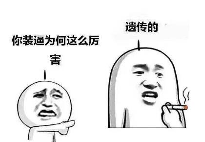 """楼市真探:广州这些""""水岸府邸""""旁边竟是一条臭水沟"""