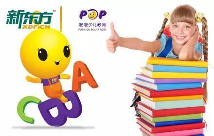 """熊孩子也能成为优质艺术生!保利i立方童乐夏令营助力""""复""""二代养成"""