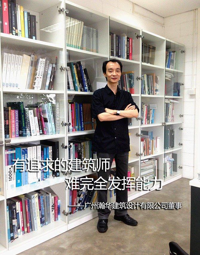星河湾集团集团品牌部总监韦凤君