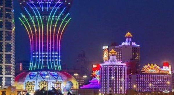 澳门新葡京酒店里拥有多个赌场及角子机娱乐场,交由澳门博彩股份有限