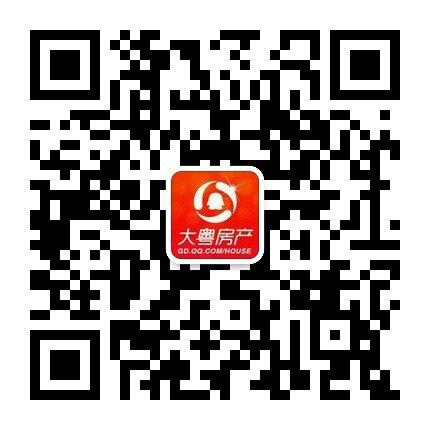 亿动广州  全国首个微信看房团启动