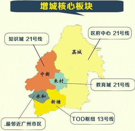 中新板块或成广州新富人区 此地有盘最贵卖3亿一套