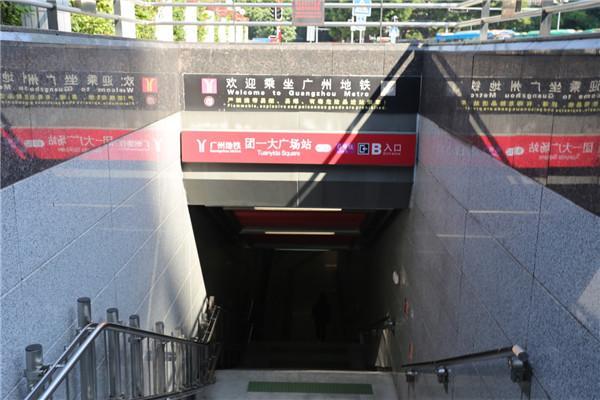 广州核心地段+270度江景 看这滨江盘如何折服你!