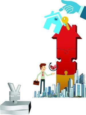 去年首套房贷涨20% 今年或续升