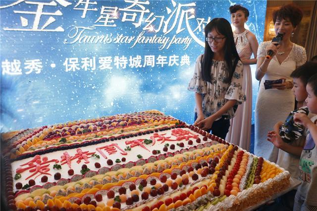 全体业主的期待和见证下,全场响起了生日快乐歌,并举行切蛋糕仪式,一图片