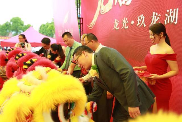 龙光集团广州西首个项目 耀世启幕肇庆高新区