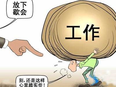 全球城市压力排名:广州排44 居然高于北上!
