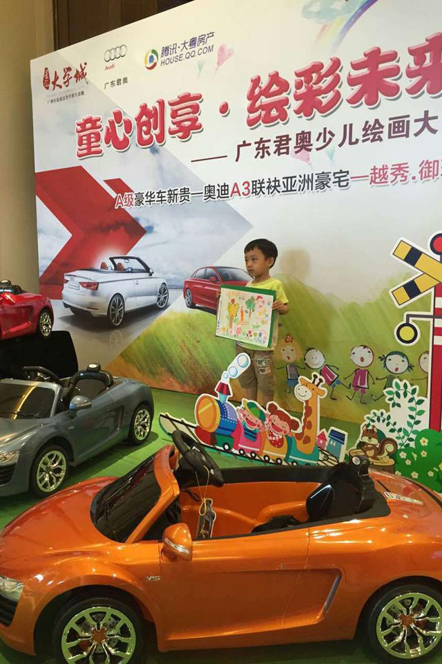 绘画赛小朋友神级诠释奥迪车 名车名宅演绎精工智慧