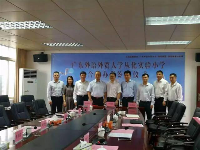 区委常委、常务副区长吴林波见证了签约仪式