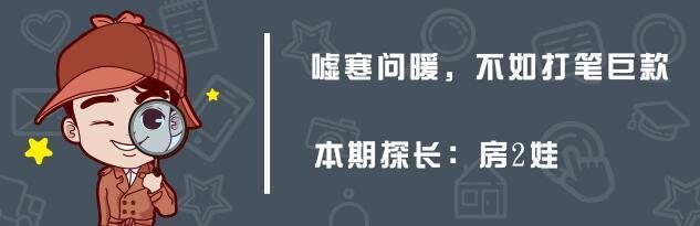 楼市真探:广州天价售楼部曝光 传耗资近1亿