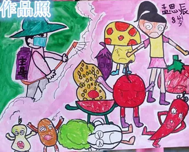 童心创享绘彩未来少儿绘画 参赛作品火热征集图片