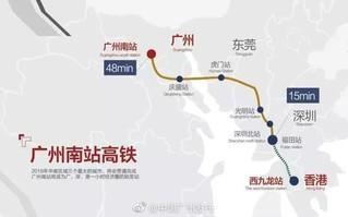 广中澳高铁来啦!广州人将可地铁去中山 高铁到澳门