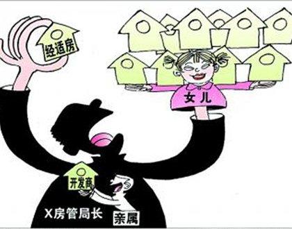 其为郑州市二七区房管局原局长翟振锋的女儿