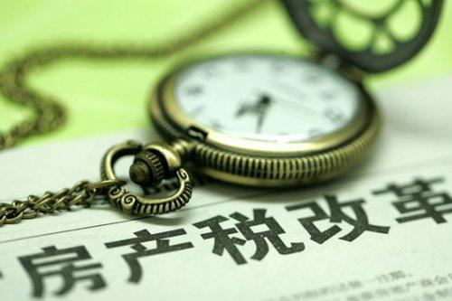 广州刚需户勿担心!房地产税针对高端房 很多人