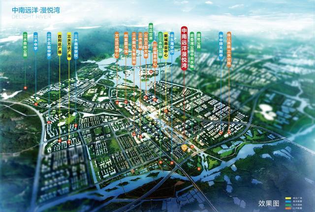 中南远洋.漫悦湾三水新城规划图