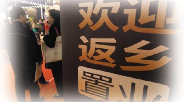 春节返乡和置业买房有一毛钱的关系吗?