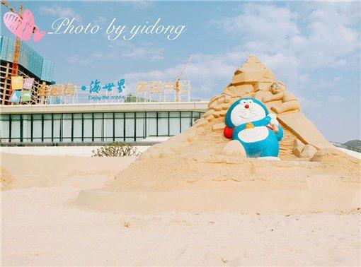 海世界沙雕展――醉美沙与海