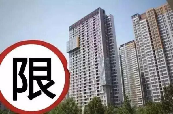 江西赣州限购升级:中心城区户籍家庭限购2套住房