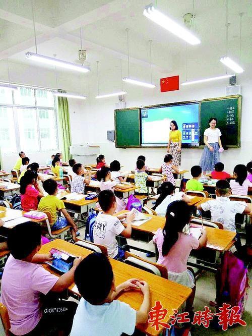 大亚湾超70%公办学位供随迁子女入读