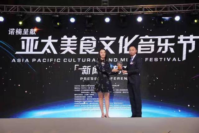 惠州首届诺楠呈献《亚太美食文化音乐节》新闻发布会圆满落幕