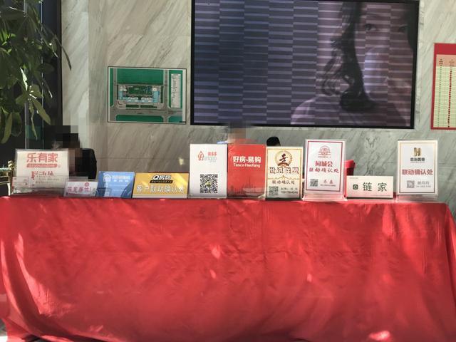 惠州一套房的中介佣金 赶超深圳白领一年工资