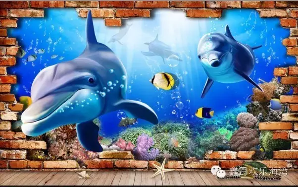 3d海洋留影墙 亲临海底让人徜徉海中竟忘返图片