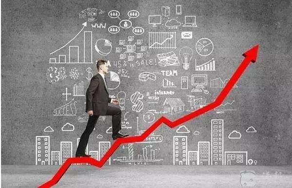 首套房贷利率上调,网友竟称:这是好事