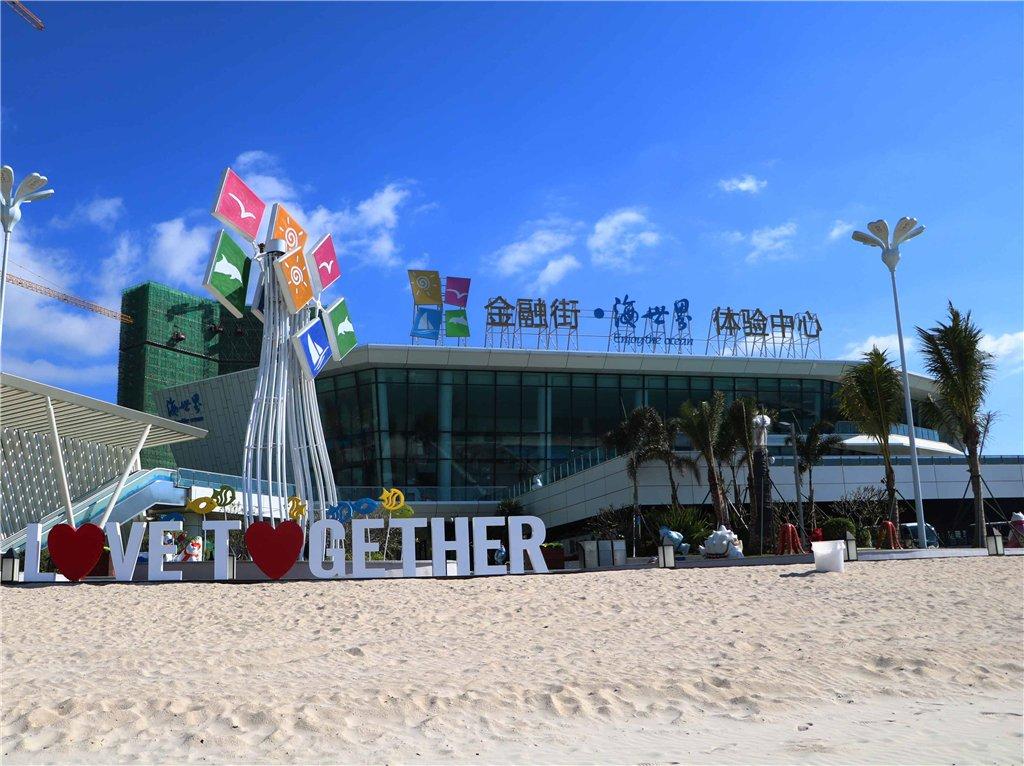 细腻白沙滩边上的海世界体验中心