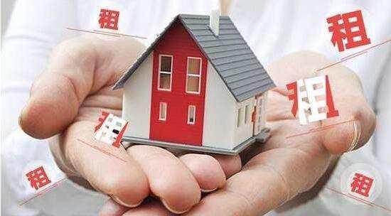 住房租赁类投资信托基金密集获批 租房市场趋向专业化