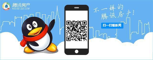 02月04日 惠州6县区成交数据