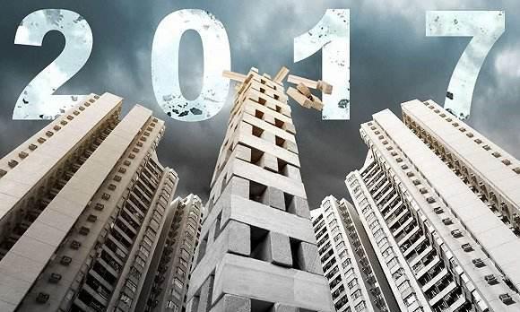 2017租房一年间:各地租房政策利好 人们观念在转变