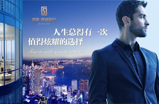 深圳东进进程提速,坪山即将跨入湾区新时代