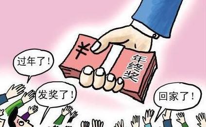 你的年终奖可以在惠州买几平米的房子?