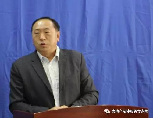 惠州市法学会秘书长林洪先生出席会议并作讲话(协办单位)图片