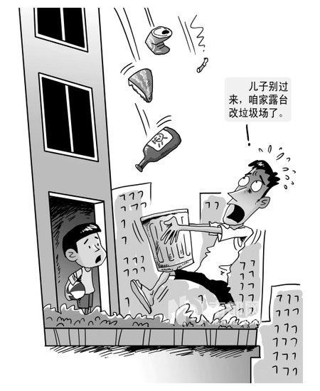 高空抛物屡禁不绝高中称上自家露台提心吊胆钟祥市业主旧口图片