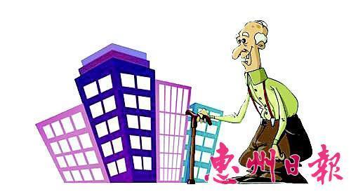 老人借子女名义买房有风险