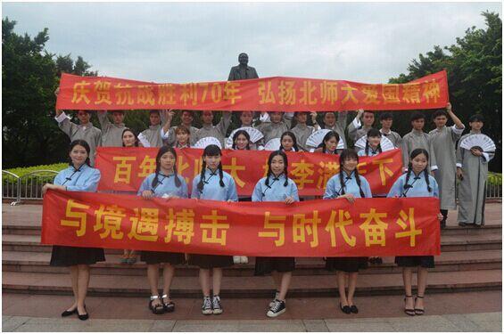 纪念抗战70周年: 深圳惊现首个爱国主义快闪_