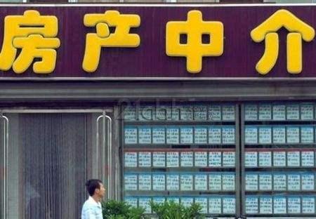 银行房贷额度紧张 中介做起插队放款生意
