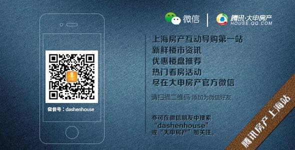中国138县酝酿撤县设市:借城镇化夺地提房价