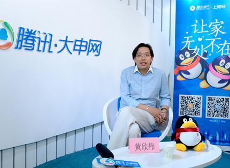 黄欣伟:未来刚需只存于二手房 沪周边区域值得投资