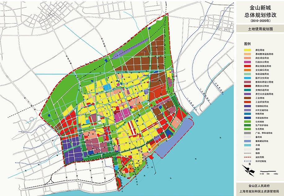 金山新城总体规划土地使用规划图(2010-2020年)
